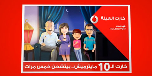 VODAFONE (Family card)