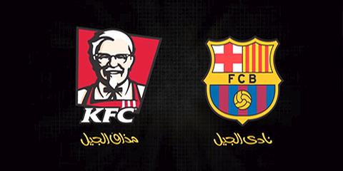 KFC (FCB)