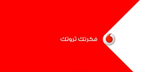 Vodafone (Invent)